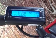 Přesný vodotěsný wattmetr