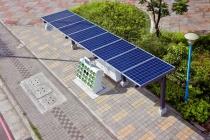 Gogoro - první dobíjecí solární stanice - Gostation